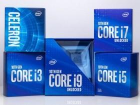 Intel афишировала ложные данные про ТДП на Comet Lake-S, уменьшив их в двое!