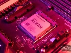 Ryzen 5000 свободно купить процессор будет невозможно до марта 2021
