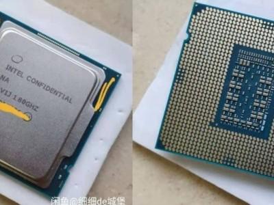 Инженерный образец Intel Core i9-11900 уже протестирован