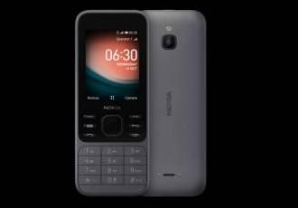 Nokia 6300 с WhatsApp, YouTube и Google Assistant поступила в продажу в США