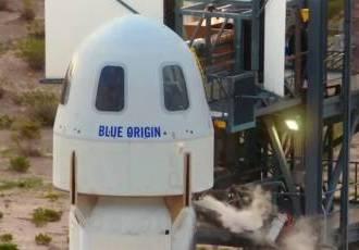 Первый туристический полёт в космос с Blue Origin