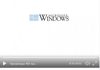 Microsoft анонсировала новую Windows 1.0 с MS-DOS и часами